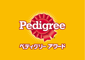 logo_pedigree_award2012